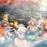 【デスチャ】魔界温泉