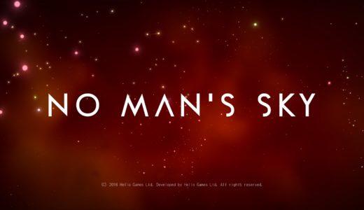 【NoMan'sSky】ゲックくんの宇宙旅行1